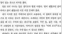 延世大学韩国语教程3