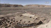 シリーズ世界遺産100 [アメリカ] 荒野の先住民遺跡 チャコ文化