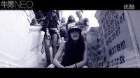 Mila J 新单曲《Blinded》