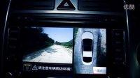 德赛西威:BVS全景泊车系统