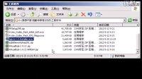 初级影视翻译教程-01-安装工具软件