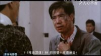吴宇森十个导演标签 23