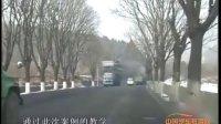学车视频 逆向违章驾驶 单元小结
