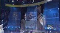 2013年第三届越女争锋第一场专业组决赛2号郭茜云:《张羽煮海·我日出等到月影移》