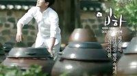 申河均CJ广告 立夏篇