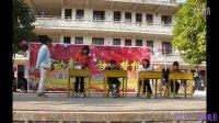 信丰县九渡中学2014元旦文艺汇演爆笑全场的小品《考试之后》
