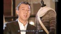 06世界时尚表情专访JEFEN(吉芬)艺术总监frankie谢锋03