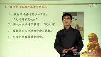 """""""赛""""场点兵——2012年高考历史冲刺备考指导4"""