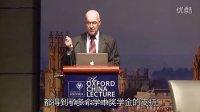 2013 年牛津中国演讲: 校长引言