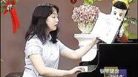 汤普森简易钢琴教程(一)02-钢琴键盘——指出中央C