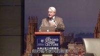 2013 年牛津中国演讲: 主题演讲
