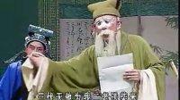 豫剧-鞭打芦花(2)