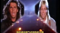 【双语荷东】Modern Talking 08-Jet Airliner