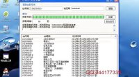 超级QQ空间营销软件 Q244177339 QQ空间访客提取 QQ空间批量留言 事件营销 豆豆营销