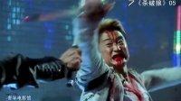 青年电影馆20:十场最精彩的功夫片打斗