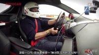 字幕:法拉利F12 Berlinetta vs 丰田GT86 谁更有趣?