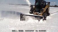 卡特滑移装载机除雪表演视频