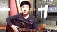 02 新手如何选购一把适合自己的好吉他视频_入门吉他的视频教学