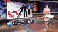 2012冰舞上海 李宇春唱响浪漫5月冰上盛典 看东方 120525