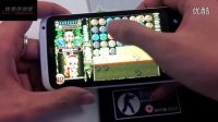 锋潮评测室:Android火爆游戏《宝石迷情》试玩视频!