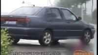 学车视频 忽视安全  单元小结