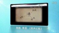 中国传媒大学2008级网络多媒体毕设作品集