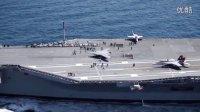 美航母乔治布什号上的无人机