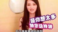 成人记宣传片2011快女十强聚首大聊第一次