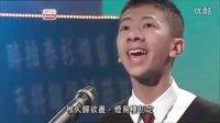 """【鬼畜版】香港中学生梁逸峰展示""""杰出""""古诗词朗诵技巧"""