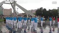 佳木斯快乐舞步健身操正版第五套-第二套佳木斯广场舞第一套