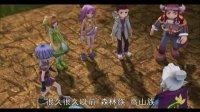 《仙黎谷》第一季【预言之子】01 神秘的仙黎谷