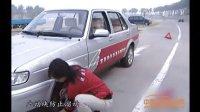 290101 轮胎的检查 _学车视频
