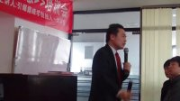 """2013刘宇恒老师南昌演讲会——""""种树理念"""""""