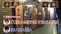 ぬけがけ御法度倶楽部 2013.12.29