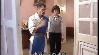 新少林五祖(TV版)-第04集