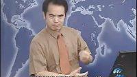 吴维库:阳光心态塑造01   时代光华管理培训课程 移动商学院 总裁销售培训讲座