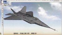 《老怪SketchUp百例精讲》043例一 F22猛禽战机
