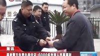 福泉警方免费办居住证 7 贵州新闻联播_标清