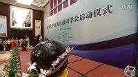 武汉大学河南总裁班同学会启动仪式