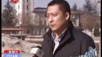 西安台:外事学院治污减霾成效显著