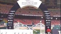 2012 浪琴表北京国际马术大师赛集锦【Longines Equestrian Masters】