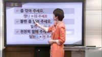 博乐韩国语1-11B