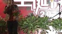 坪巷天主堂2013年庆祝耶稣圣诞节晚会(2)汕尾市陆河县螺溪镇书村