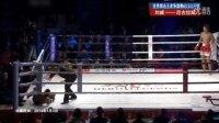 2014英雄传说搏击赛-中国小将刘威5秒KO法国拳手尼古拉斯