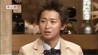 [AY]090329 ザ少年倶楽部Premium 嵐(未公開)