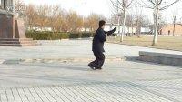 尚氏形意拳尚芝蓉先生亲传弟子崔海岭   演练尚氏形意拳劈拳