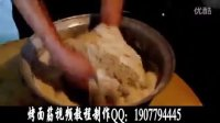 烤面筋做法 烤面筋怎么做 1.第一步和面