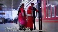 传说中的铁道部宣传片《中国铁路》
