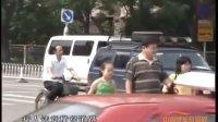 学车视频 刮撞行人 单元小结