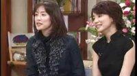 【TV】 さんまのまんま - 天海祐希・石田ゆり子